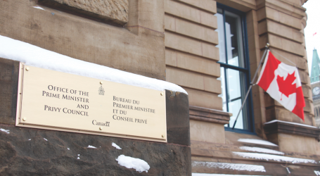 Divisive Langevin Block renamed Office of the Prime Minister