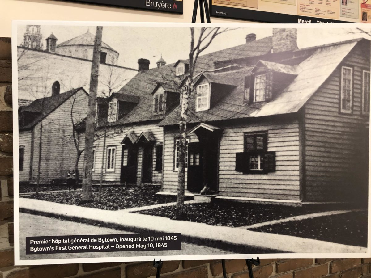 Old photo of Bytown's first general hospital.